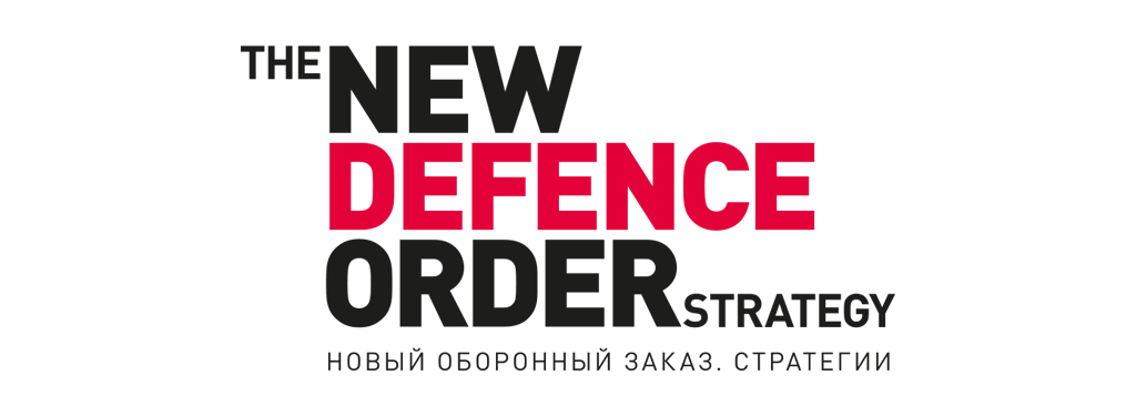 The New Defence Order